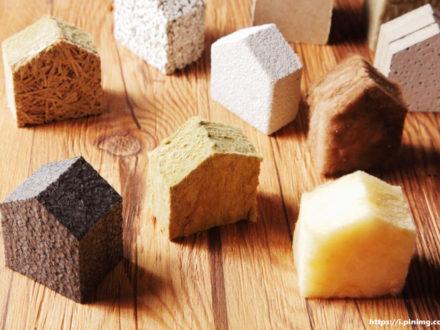 Eco Friendly Insulation Materials